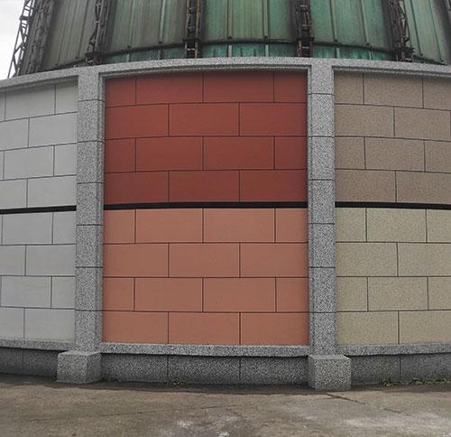 外墙多彩真石漆