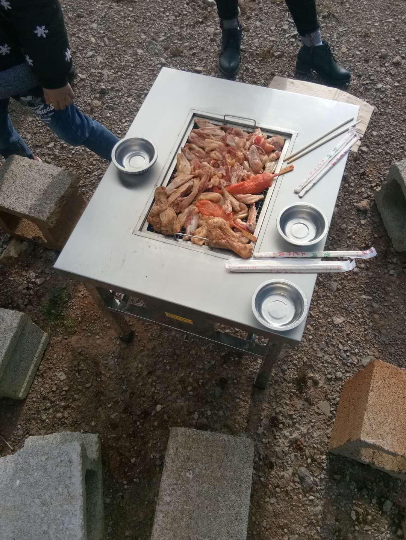 野外小型无烟烧烤桌