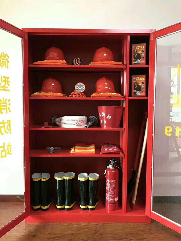 微型消防站用品