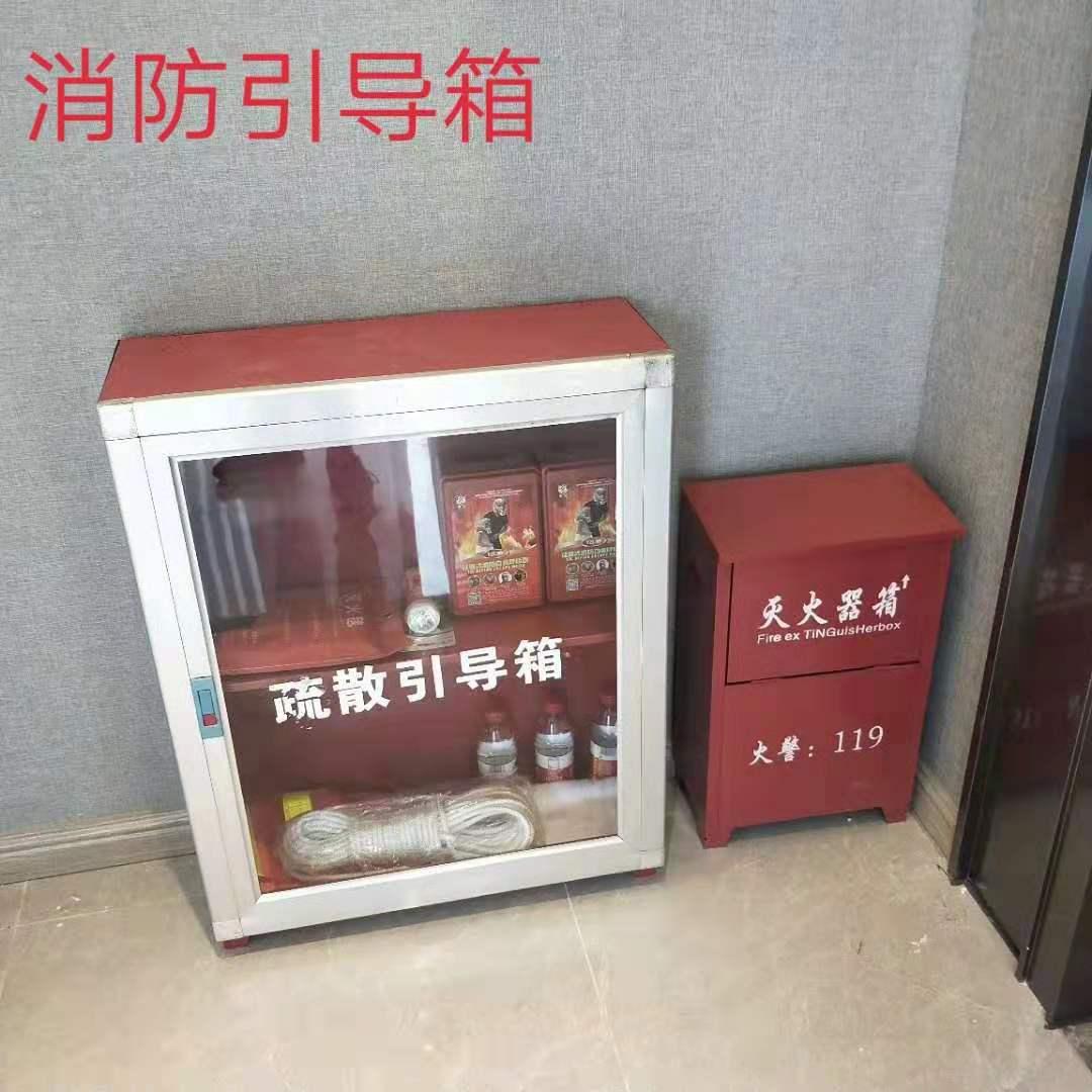 消防引导柜