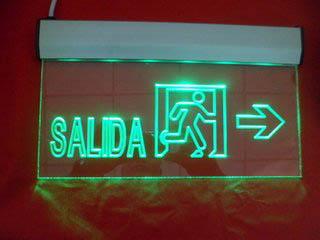 應急照明燈