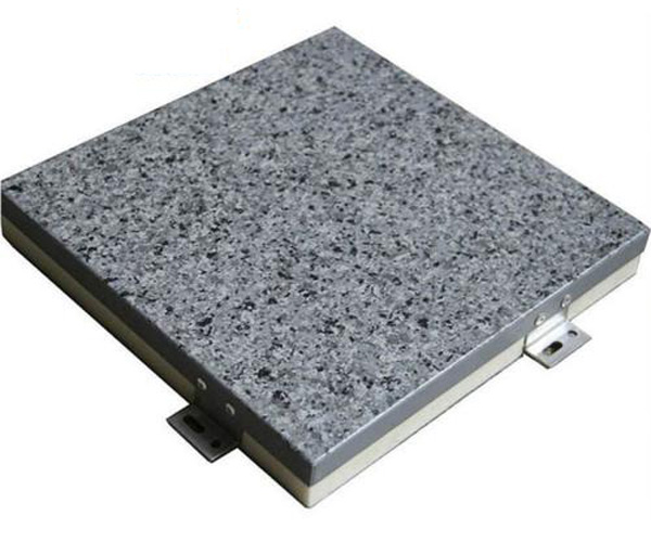 贵阳仿石纹铝单板
