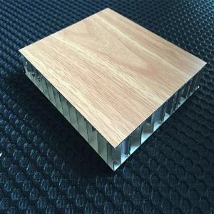 贵阳仿石材铝蜂窝板