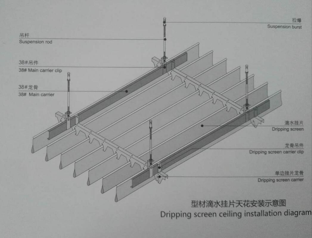 贵州铝天花板厂家