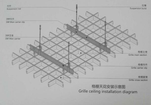 昆明铝天花板加工
