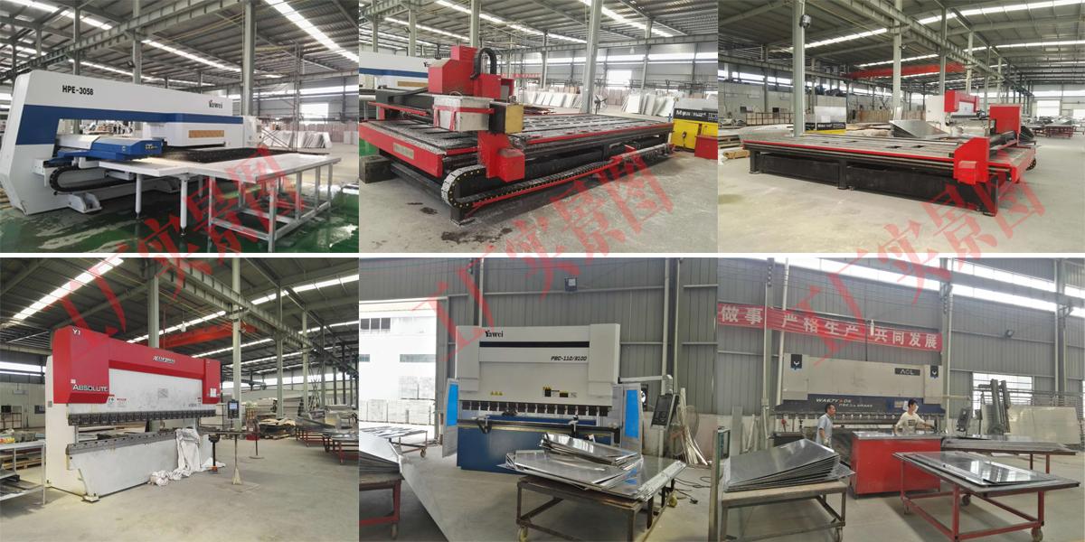 云南铝单板生产厂家