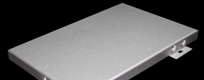 云南铝单板购买时需要主要哪些问题呢,怎样才能够买到好的呢?