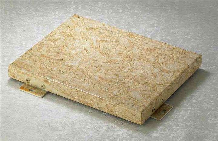 玉溪真石漆铝单板