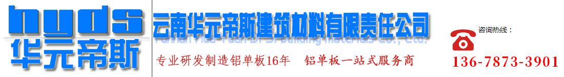 云南新2网址