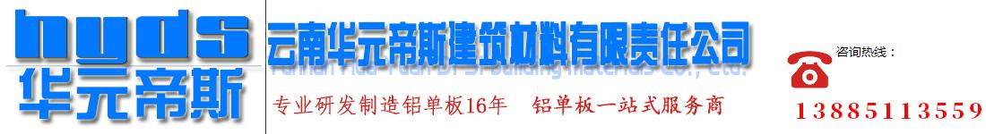 云南OPE电子竞技