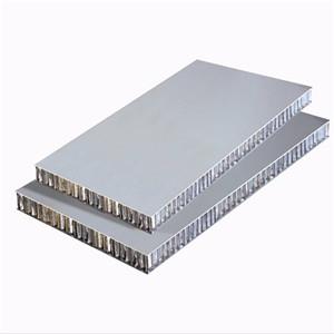 与其他铝单板相比氟碳铝单板有哪些优异的特点呢?