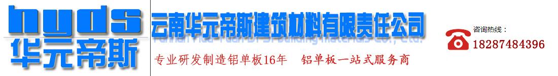 云南通博官网手机版