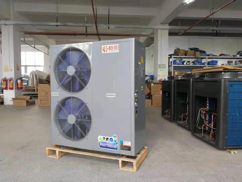 380V/5P侧吹商用常温循环式空气能