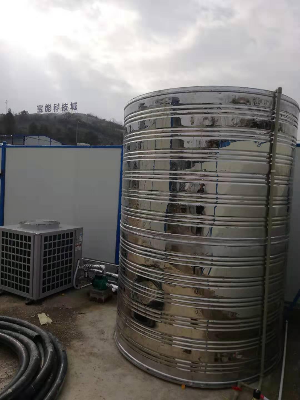 宝能科技城项目部空气能热水器安装
