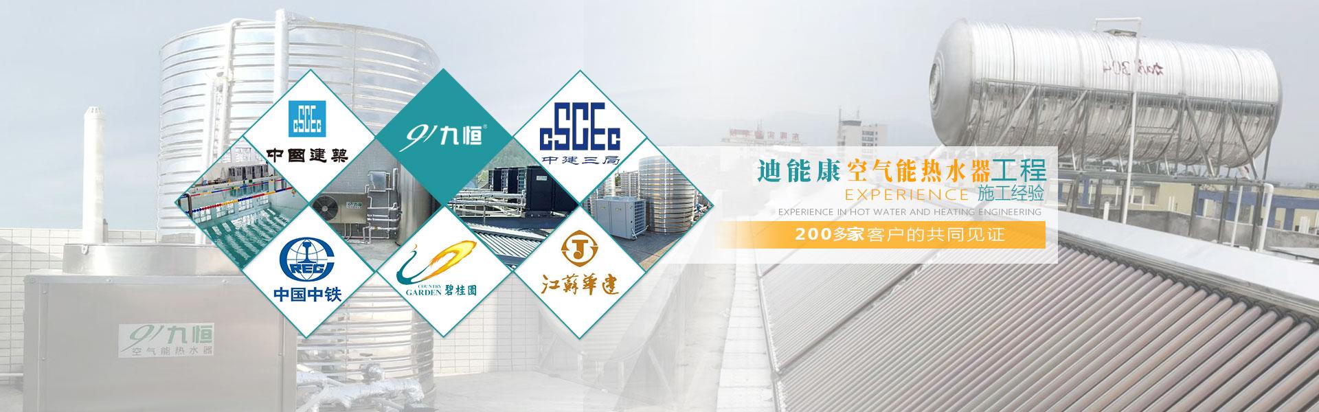 贵州万博登录页能新万博最新版本下载