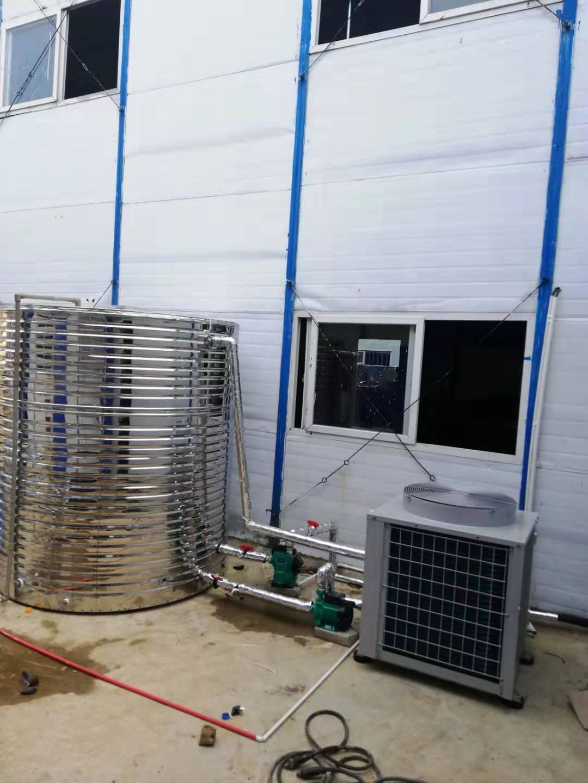 贵阳工地空气能热水器安装案例——建交贵黄高速项目部