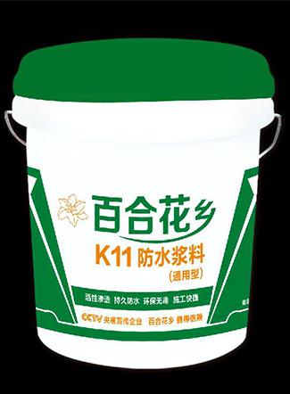 k11防水漿料