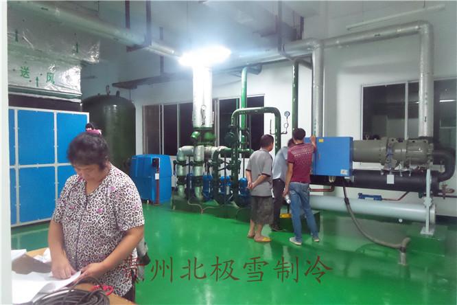 贵州工业冷库
