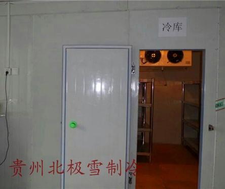 贵州医疗器械冷库