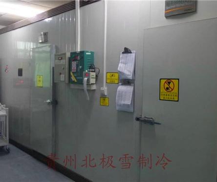 贵州血液冷库