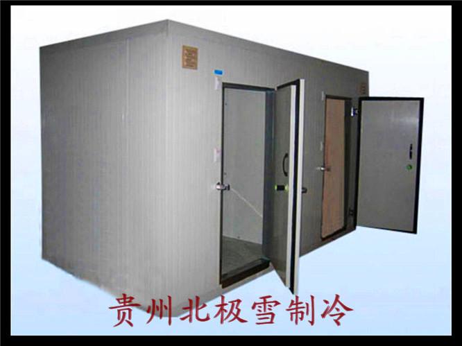 贵州食品冷库