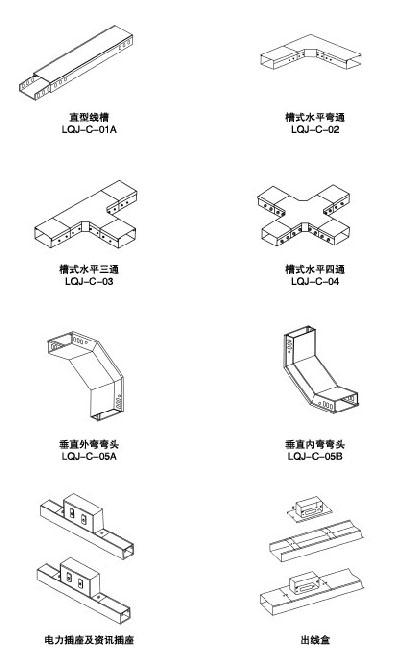 贵州槽式电缆桥架安装