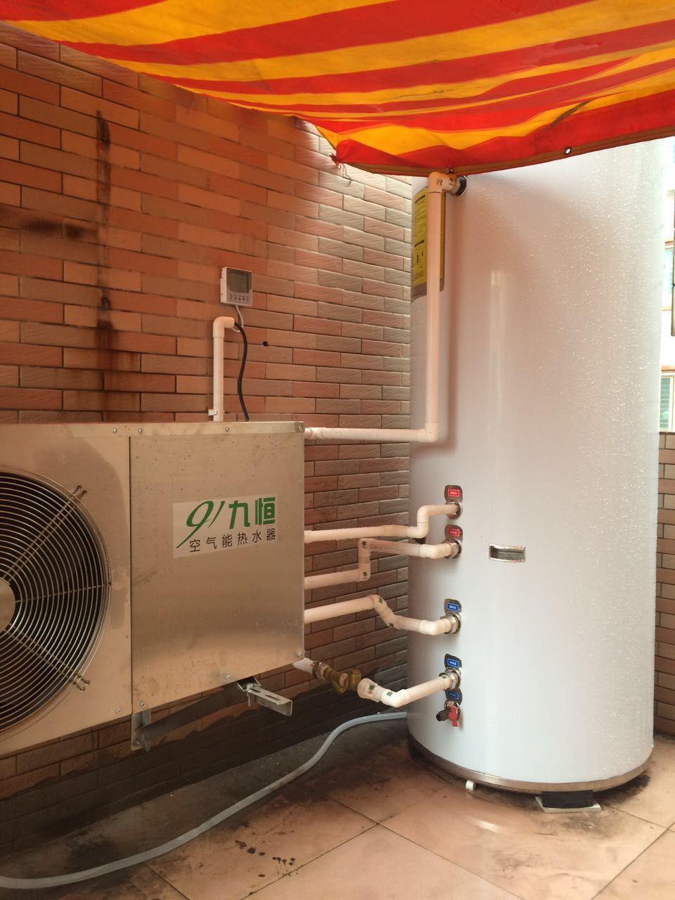 建筑工地空气能热水器安装