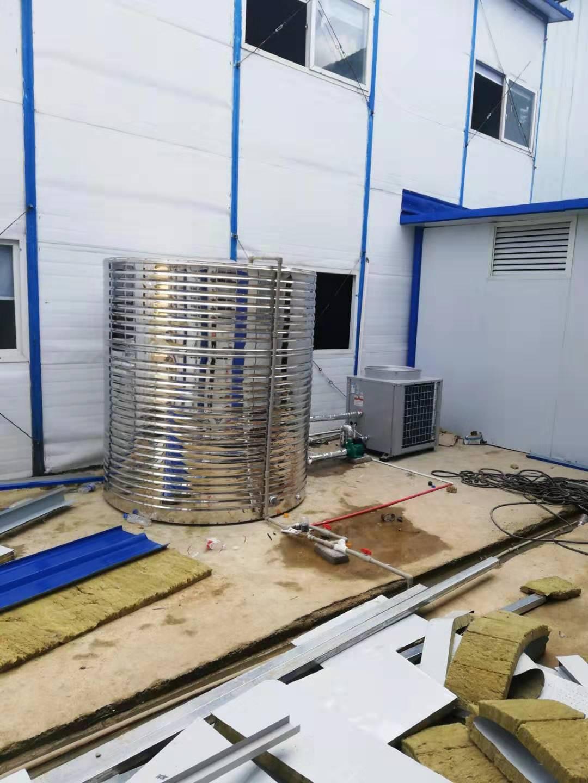 贵阳建筑工地空气能热水器安装