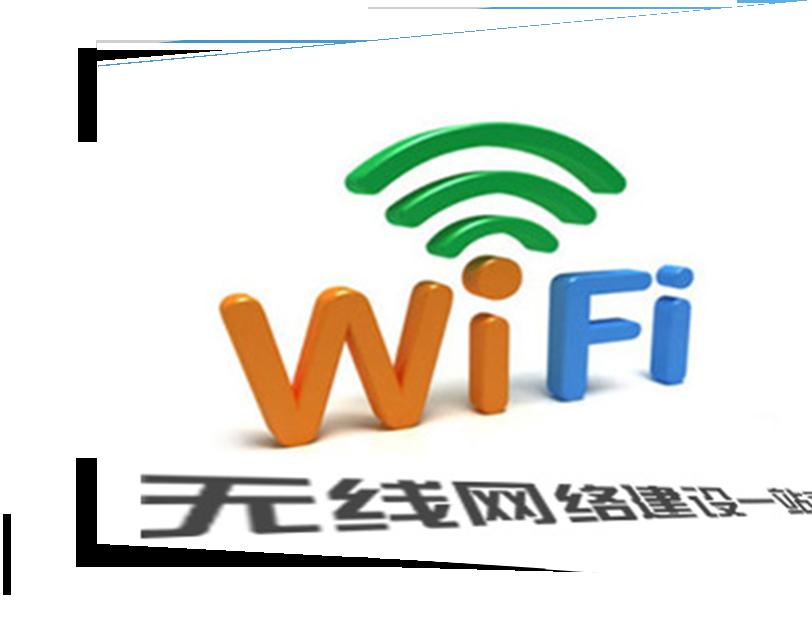 当WiFi正常的时候笔记连接无线网却无法上网应该怎么处理呢