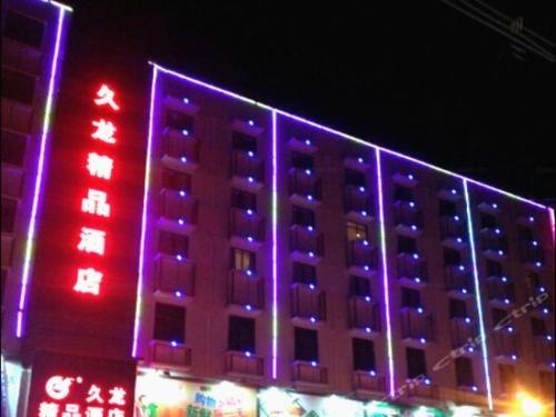 思南久龙精品酒店无线网络改造项目
