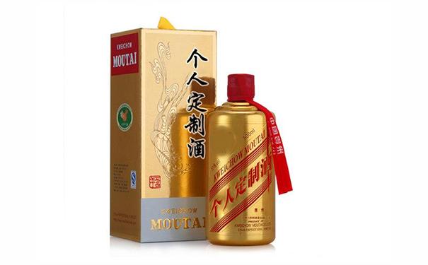 广东白酒定制