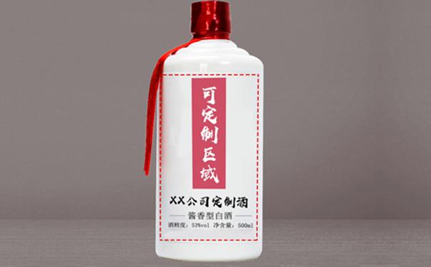 酱香型定制