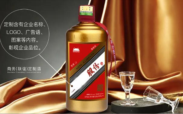 贵阳公司定制酒