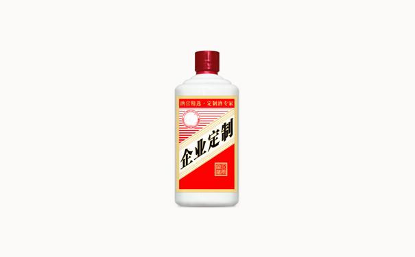 山东企业定制用酒