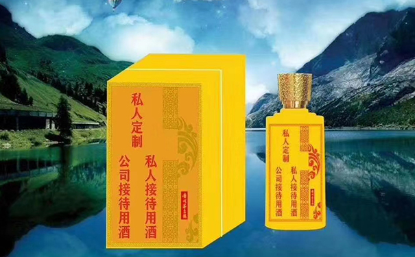 深圳定制酒