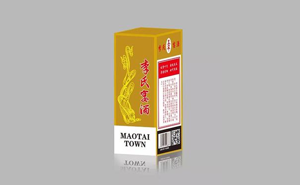 青岛定制酒