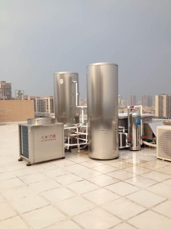九恒空气能,贵阳空气能热水器