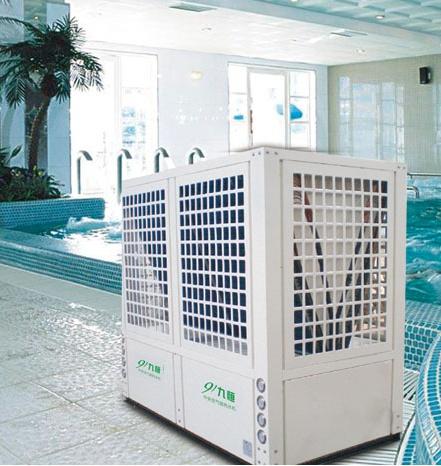 九恒商用熱水器,台灣商用空氣能熱水器