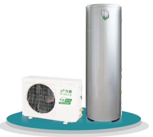 九恒分體式空氣能熱水器