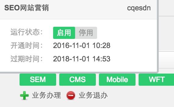 重庆电脑回收关键词seo排名效果好再续费1年