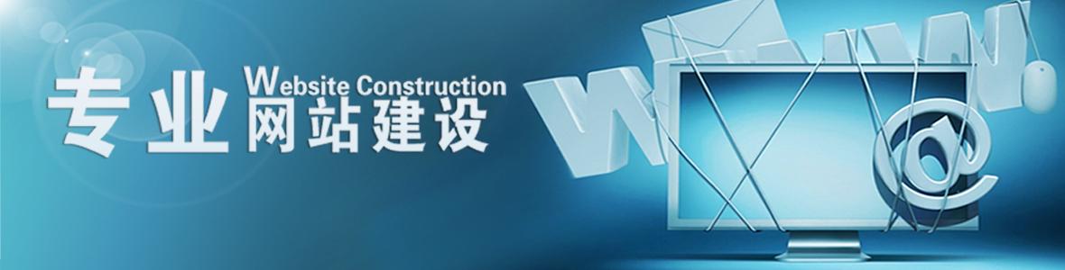 贵州网络建设