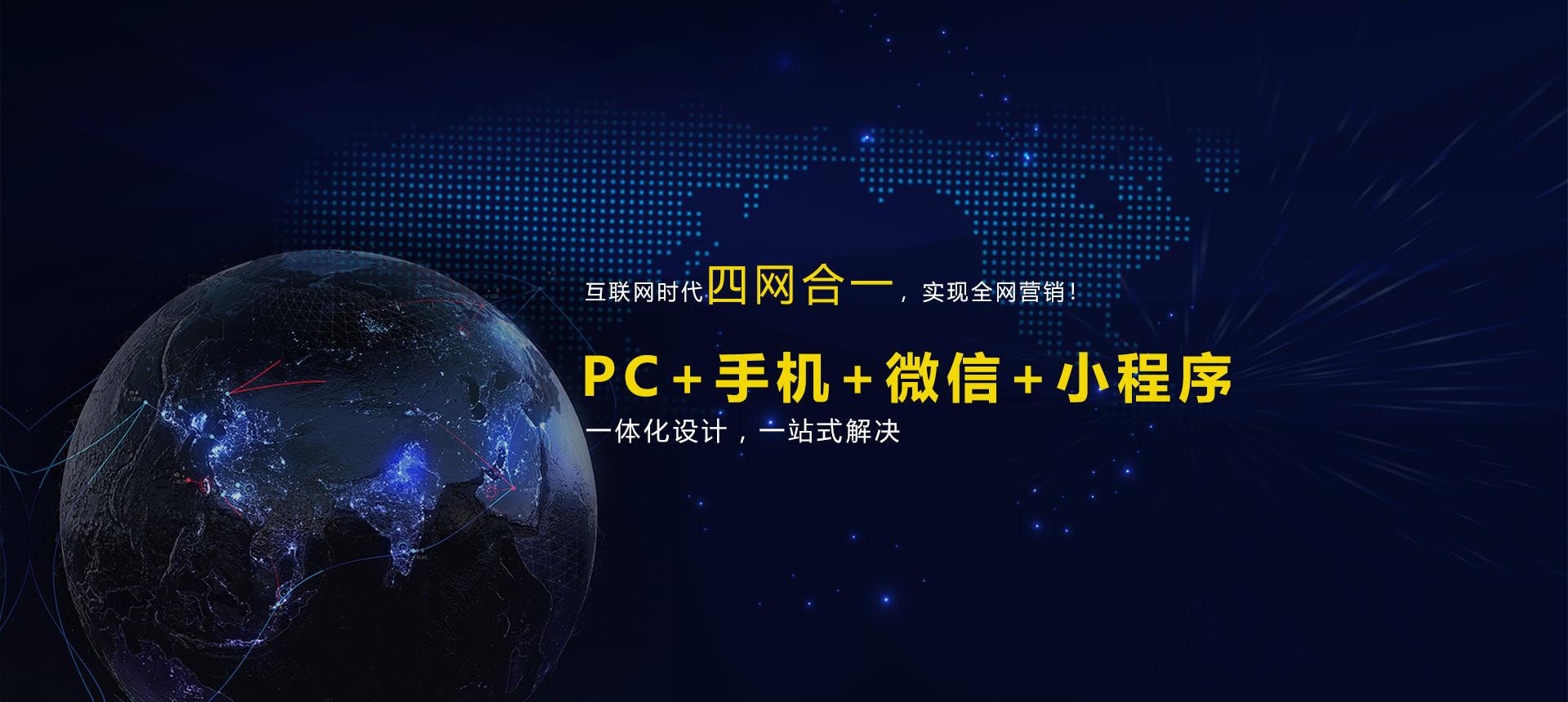 贵州网络企业