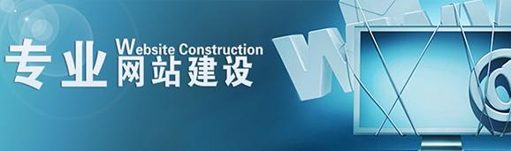 贵州网页设计
