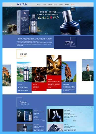 贵州网页设计案例展示:贵州朝玖贸易有限公司