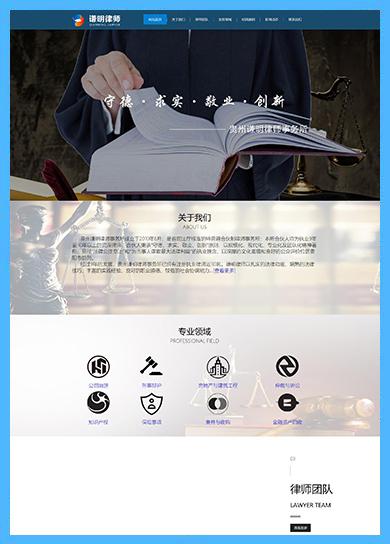 万企案例:贵州谦明律师事务所