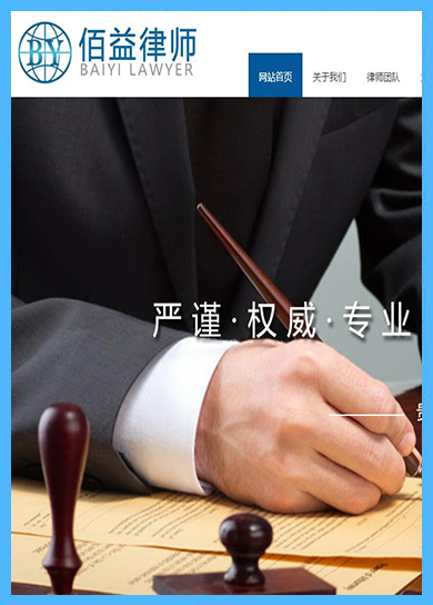 万企案例:修文红峰吊装服务有限公司