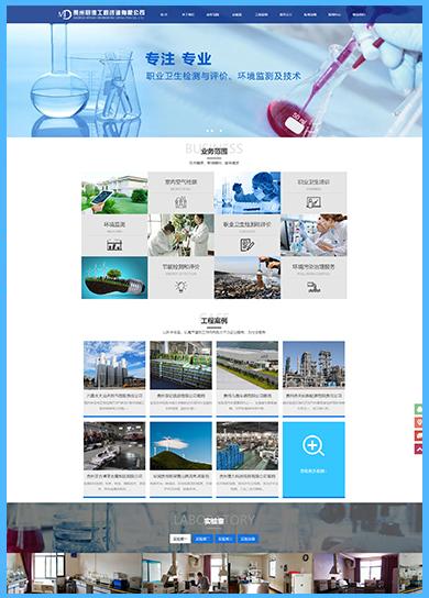 万企案例:贵州明德工程咨询有限公司