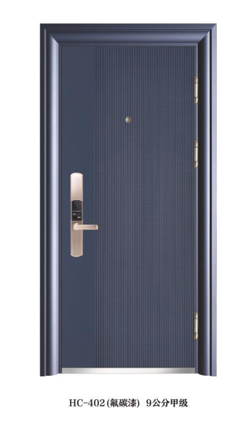 贵州氟碳漆防盗门