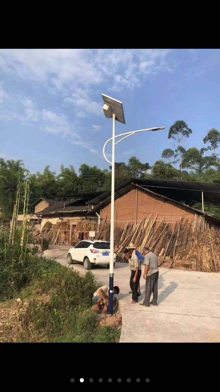太陽能路燈哪家便宜