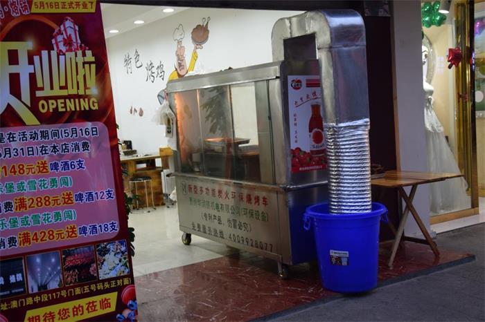 工程案例——贵州环保烧烤车定做